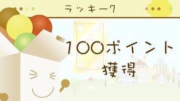20090817.jpg